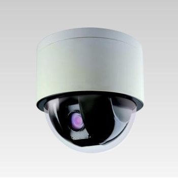 Indoor suspended Intelligent Middle Speed Dome Camera